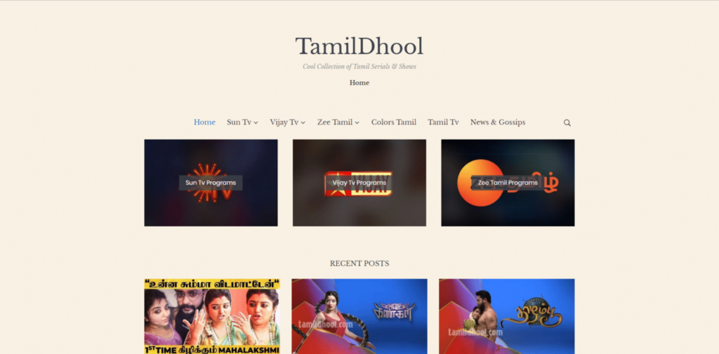 tamildhool website home page