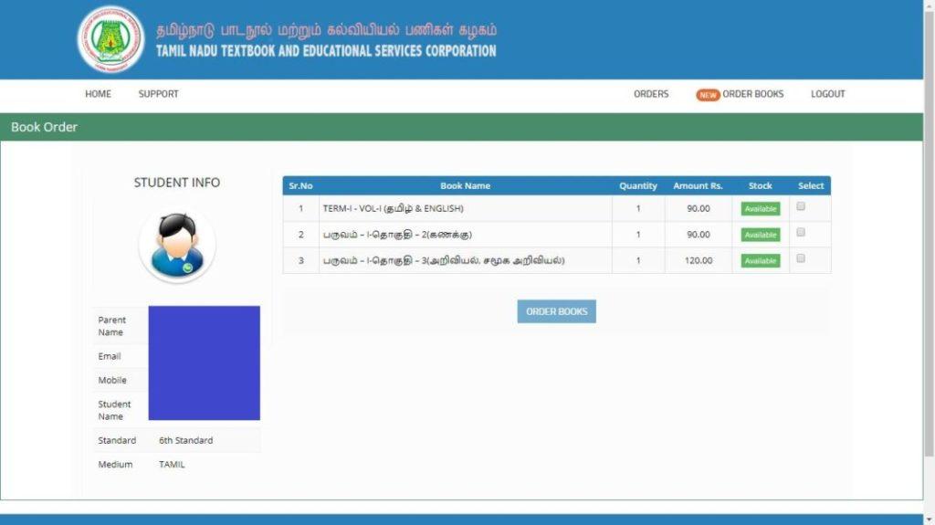 tamilnadu school books purchase