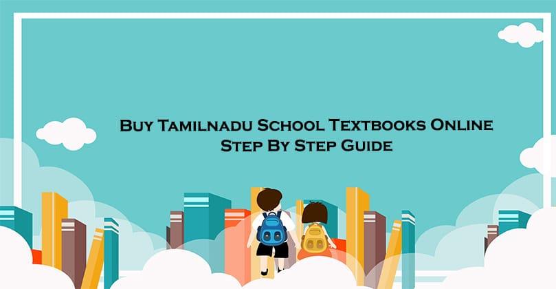 buy tamilnadu school textbooks online
