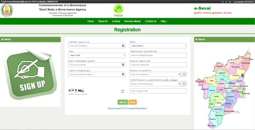 tnesevai register