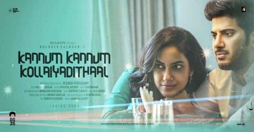 Kannum Kannum Kollaiyadithaal Movie Download In Moviesda