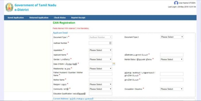 CAN Number Registration in Tnesevai Website – Step By Step Guide