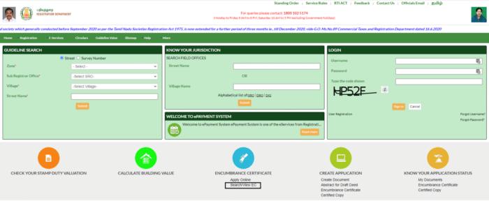 Encumbrance Certificate tamil nadu