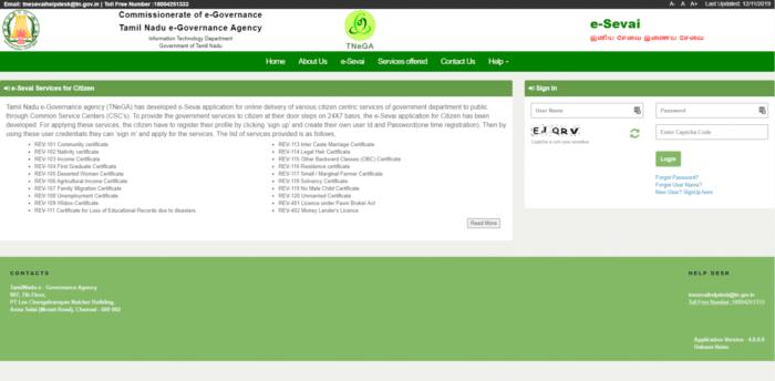 E Adangal Crop Entry Certificate Online Tamilnadu
