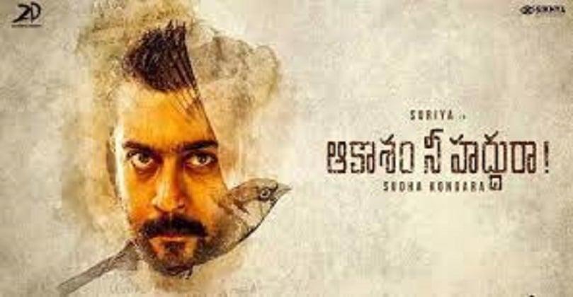 Aakasam Nee Haddura full movie