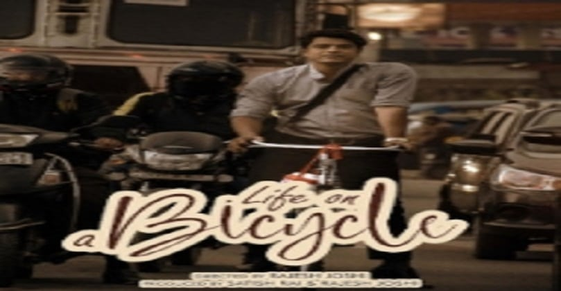 Life On A Bicycle Movie
