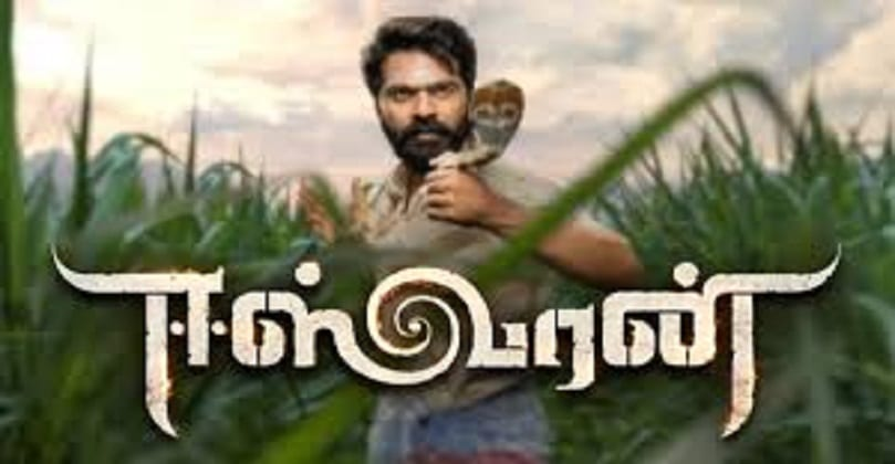 Eeswaran Movie Download