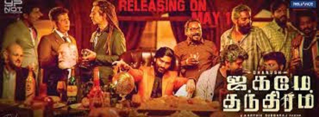 Jagame Thandhiram Movie