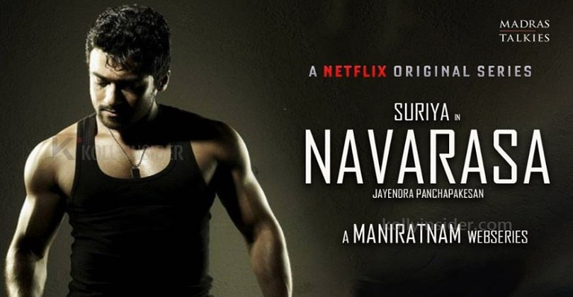 navarasa movie download