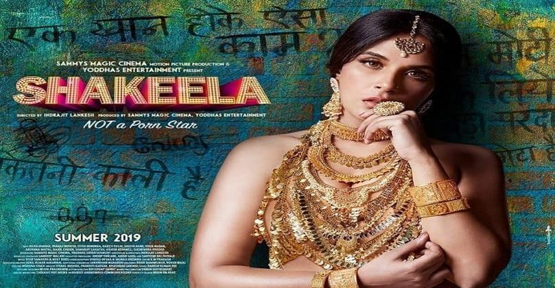 Shakeela Movie Download