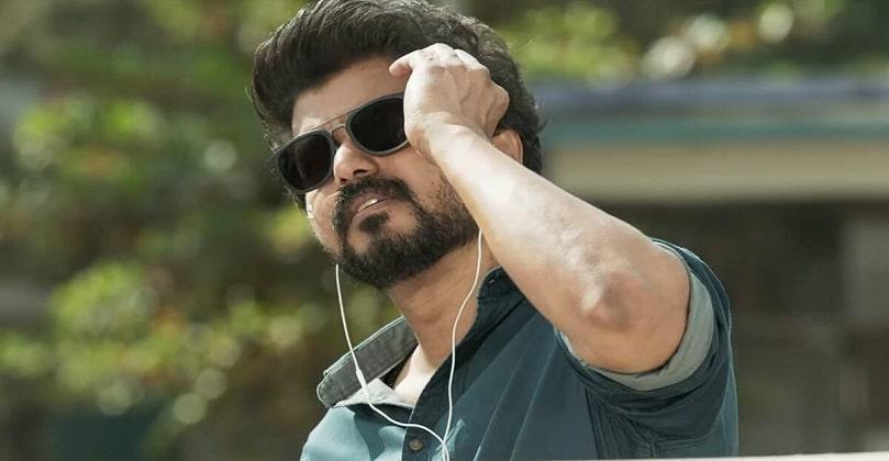 Tamil Master Movie Download