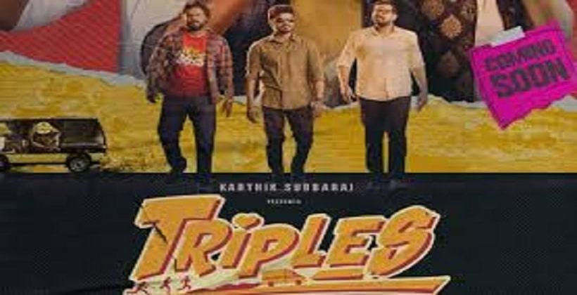 triples movie download