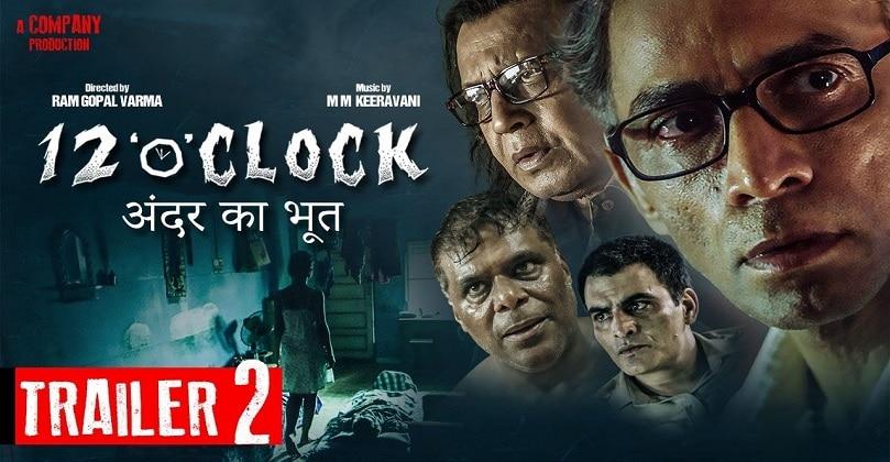 12 'O'Clock Movie
