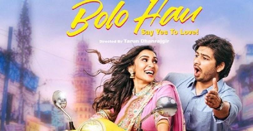 Bolo Hau Movie Download