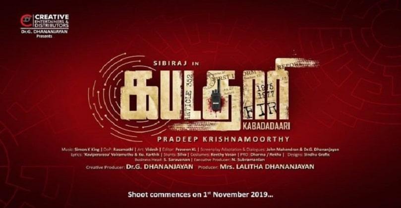 Kabadadaari movie