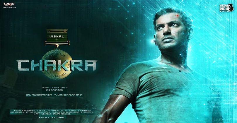 Vishal chakra Movie