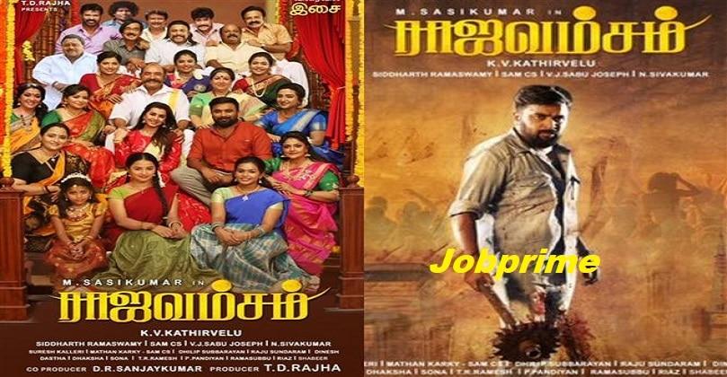 Raja Vamsam Tamil Movie