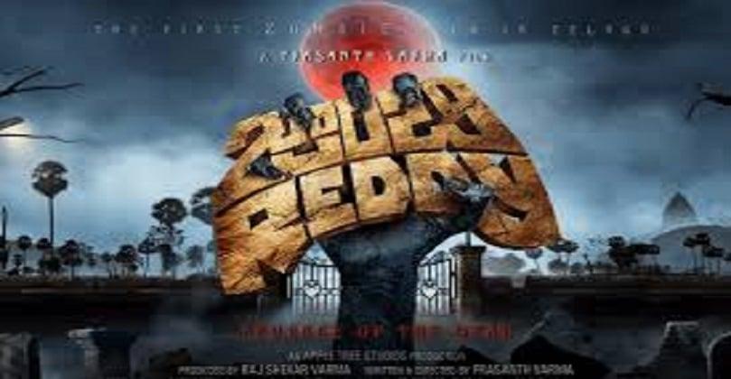 Zombie Reddy Movie