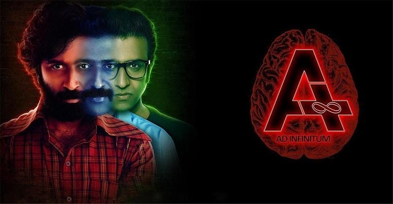 A (Ad Infinitum) (2021) Telugu Movie download in Movierulz