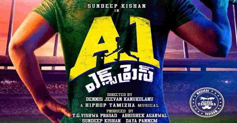 Watch A1 Express Telugu movie Download in jiorockers, Movierulz