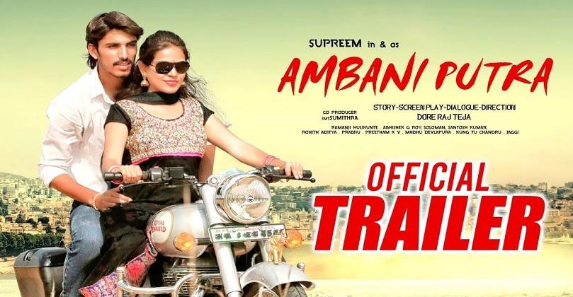 Ambani Putra Full Movie Download In Movierulz Tamilrockers