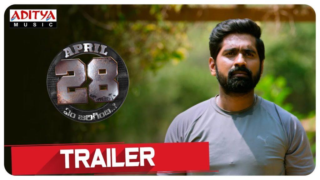 April 28th Em Jarigindi movie