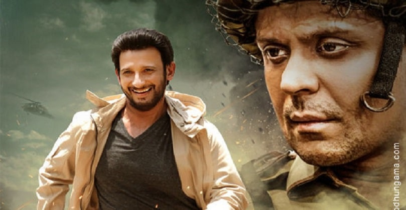 Fauji Calling Movie Download In Tamilrockers Leaked By Online