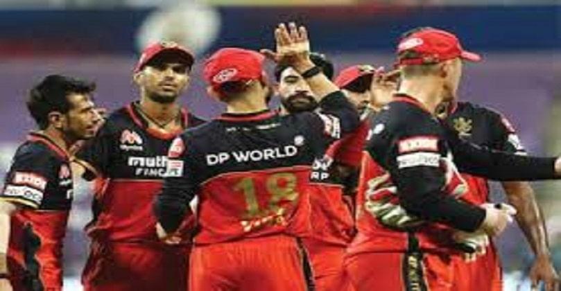 IPL Auctions 2021 - RCB buy Glenn Maxwell for Rs 14.25 crore