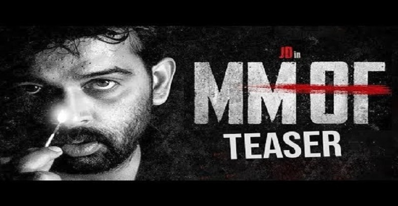 MMOF Movie Download In Movierulz Tamilrockers