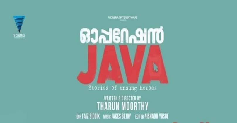 Operation Java Full Movie