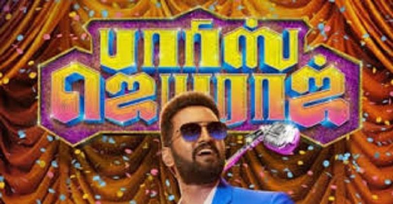 Parris Jeyaraj Full Movie Download