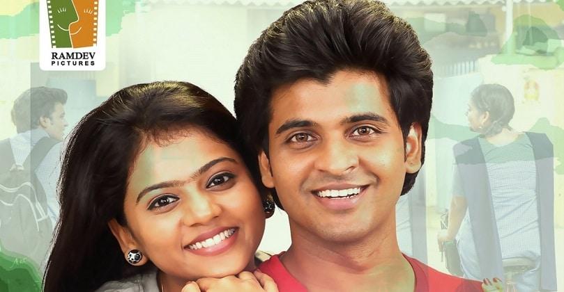 Pazhagiya Naatkal Movie Download  In Isaimini Moviesda Tamilyogi