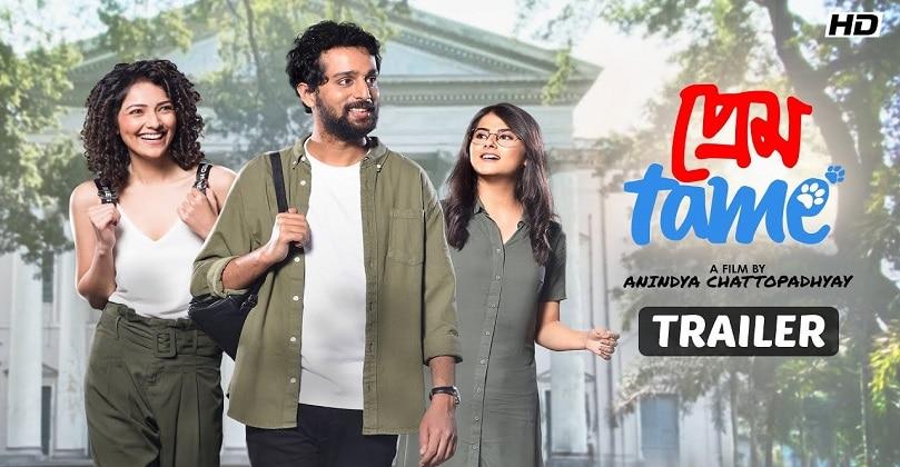 Prem Tame Full Movie Download Online