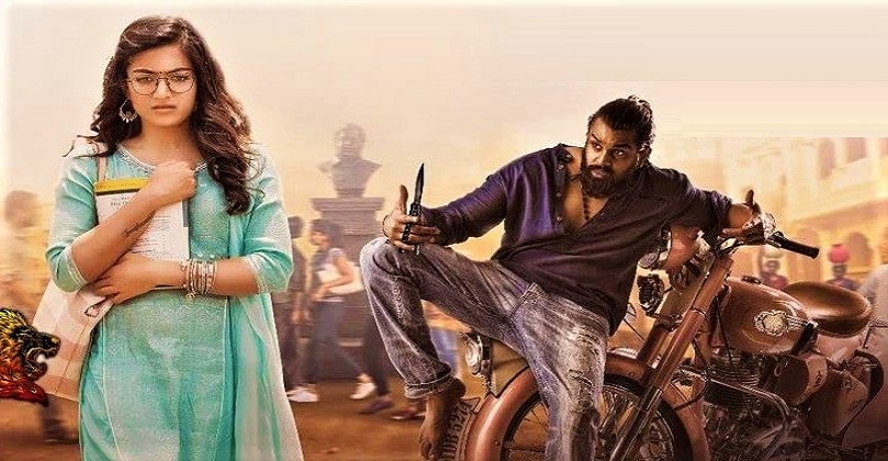 Sema Thimiru Tamil Full Movie