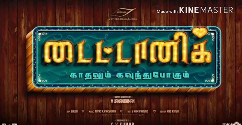 Titanic 2021 Tamil Full Movie