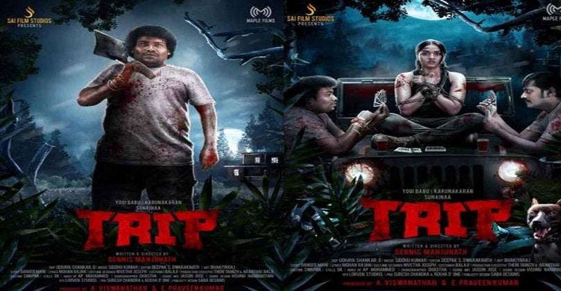 Trip Tamil Movie