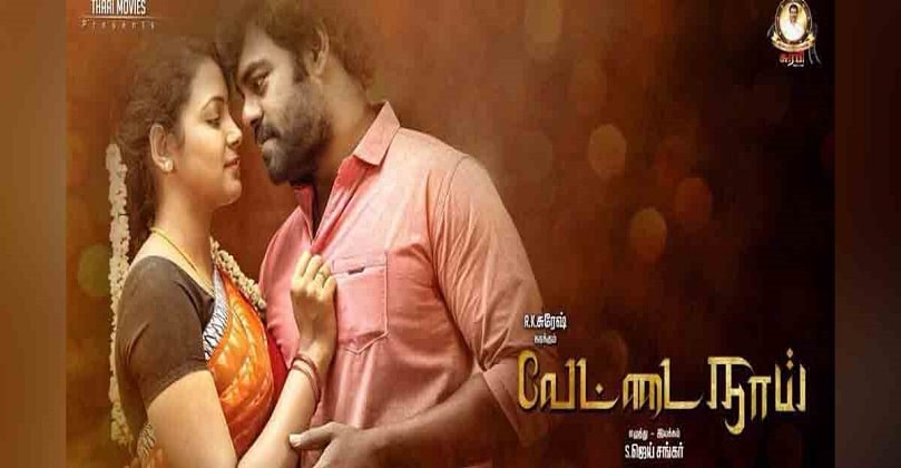 Vettai Naai Movie Download in Isaimini Moviesda Tamilyogi