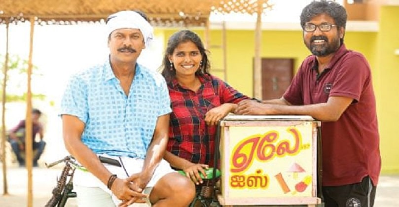 Aelay 2021 Movie Download in Isaimini Moviesda Tamilyogi