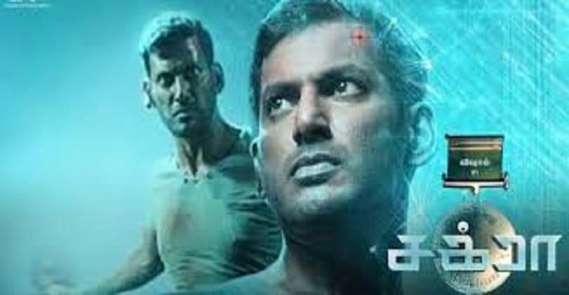 Chakra Full Movie Download in Tamilrockers Isaimini Moviesda