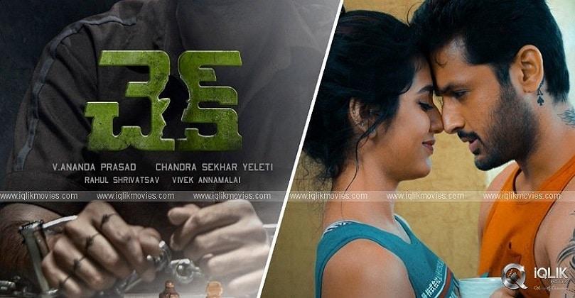 telugu check movie 2021