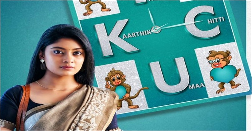 FCUK (Father Chitti Uma Karthik) Full Movie Download Movierulz