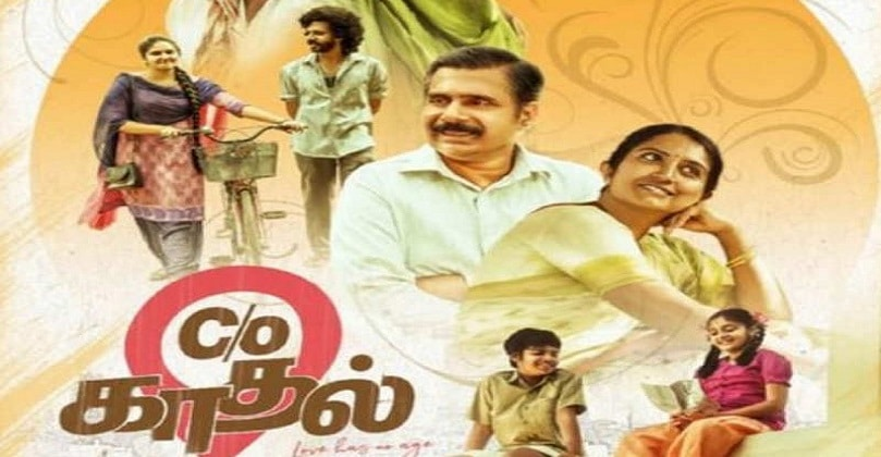 C/O Kaadhal Full Movie