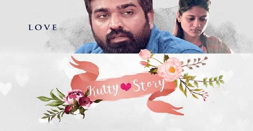 Kutti Story Full Movie