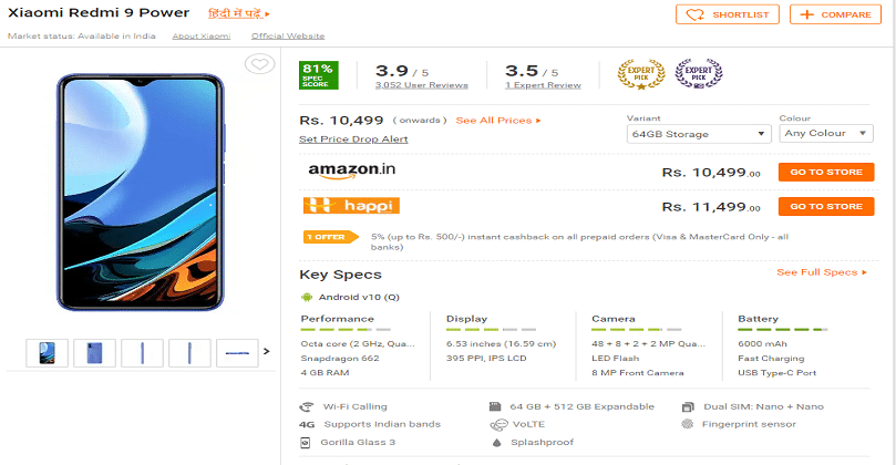 Redmi 9 Power India launch - Specs and expected price