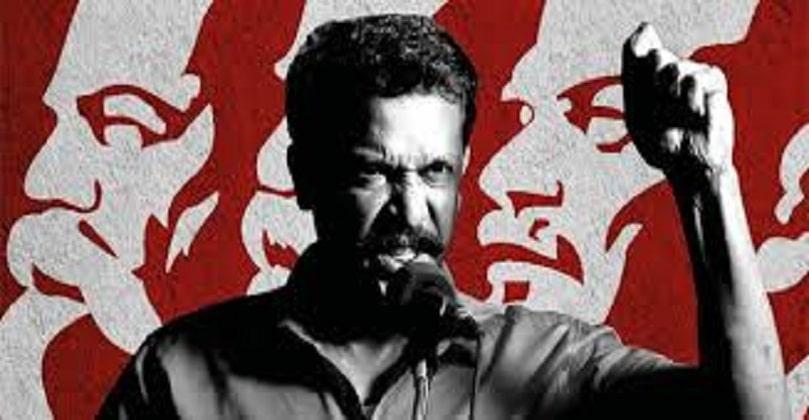 [Online leaked] Sangathalaivan Movie Download In isaimini Moviesda