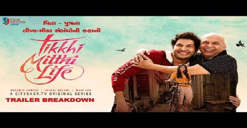 Tikkhi Mitthi Life Movie Online Cast Box Office Collection