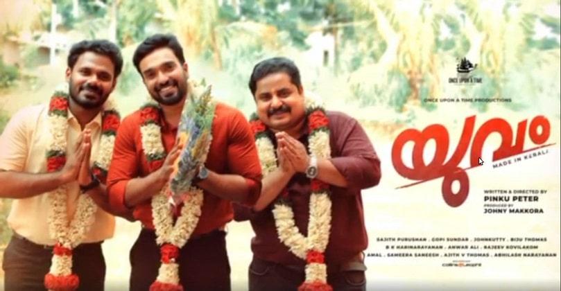 Yuvam Malayalam Movie