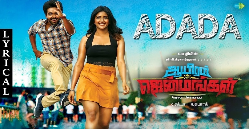 Aayiram Jenmangal Movie Download Isaimini Moviesda