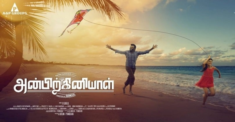 Anbirkiniyaal Movie Download in Isaimini Moviesda Tamilyogi Tamilrockers