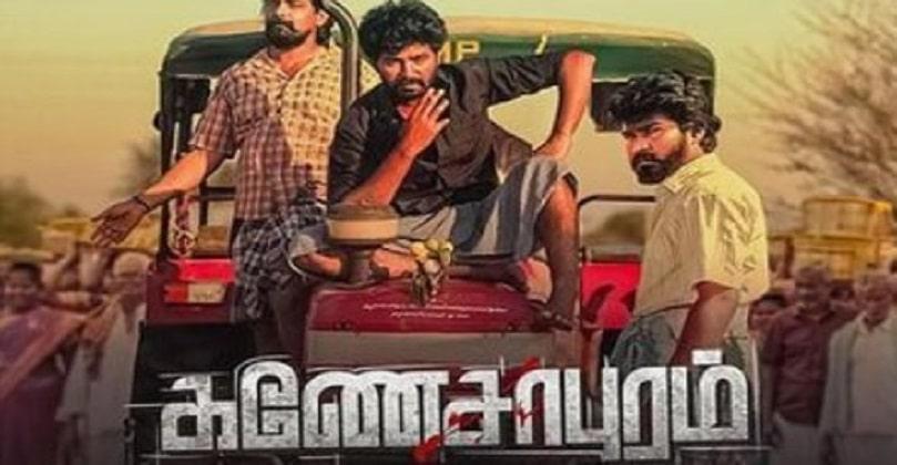Ganesapuram Movie Download Isaimini Moviesda Tamilyogi Kuttymovies